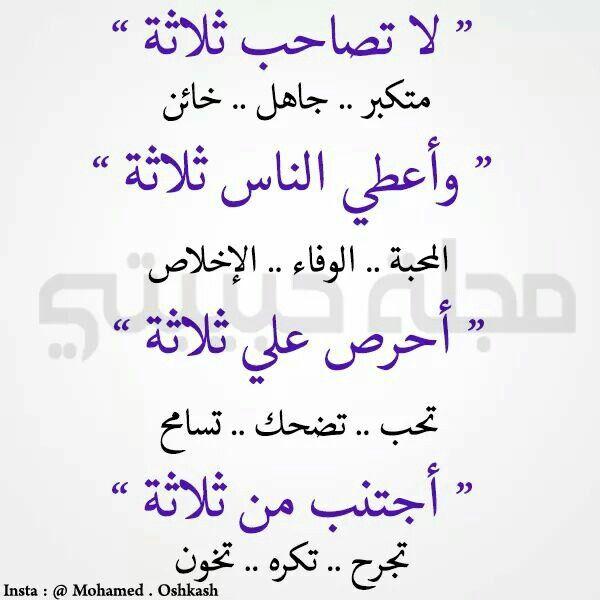 Pin By Yasmine Molla On كتبلي بالعربي Math Arabic Calligraphy Math Equations