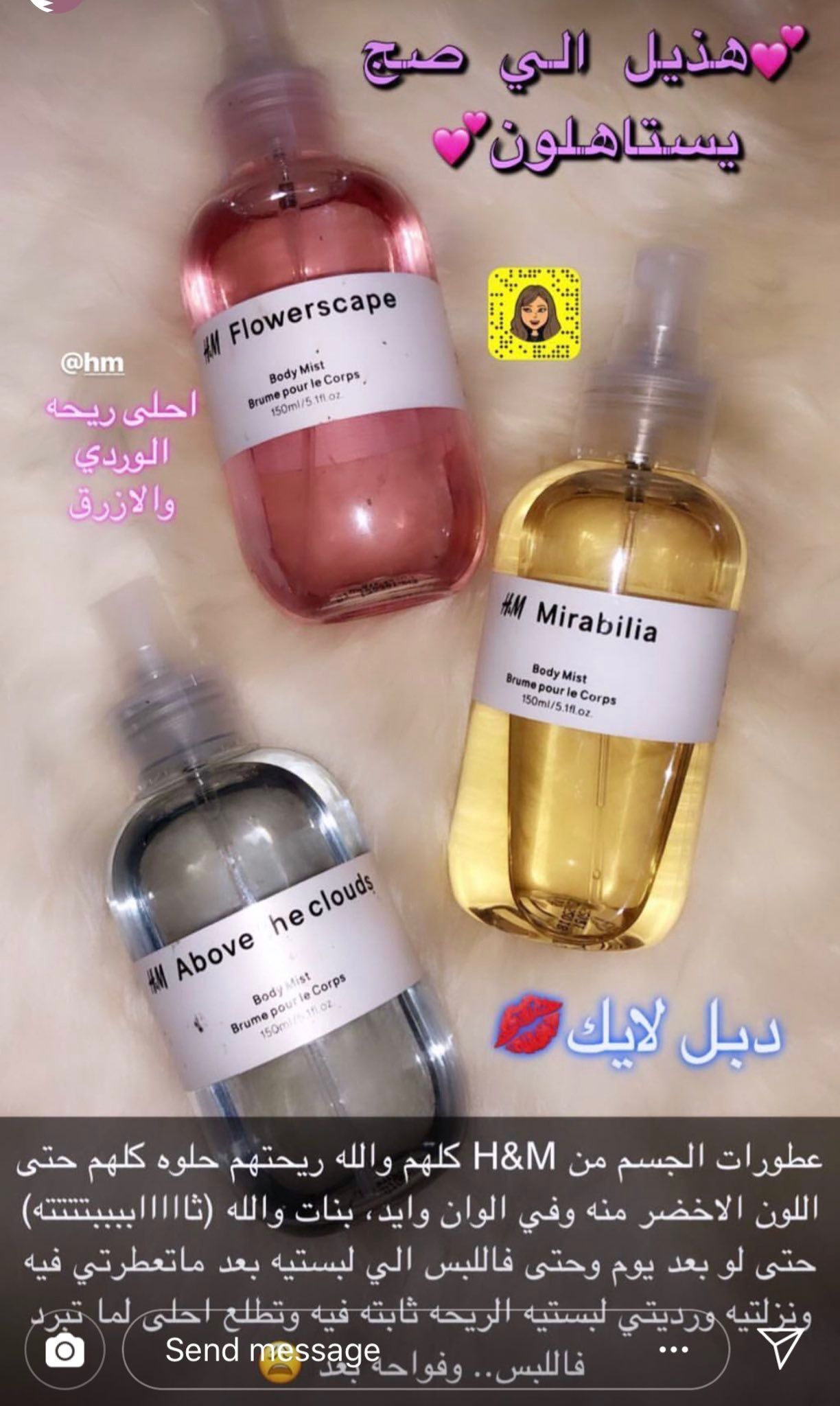 Pin By Safia Al Hameli On عطور Hair Perfume Beauty Perfume Beauty Care Routine