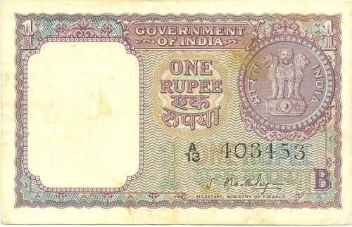 1964 Govt  of India, One Rupee banknote  Very rare year to