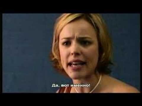 The Notebook - Casting Rachel McAdams - YouTube | The