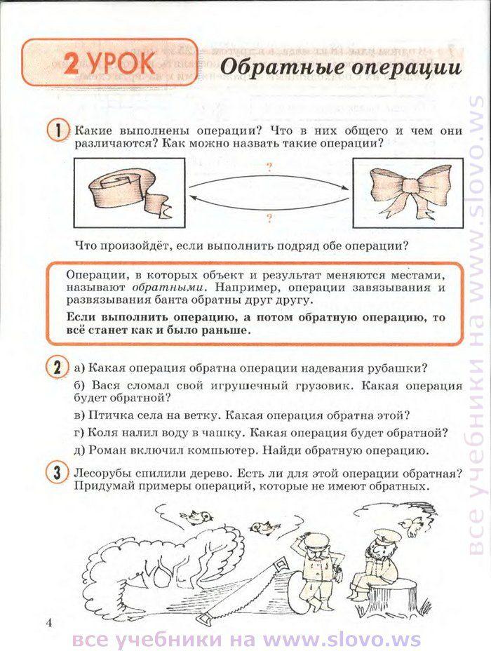 tekst-uchebnik-bogolyubova-obshestvoznaniyu-za-11-klass-onlayn
