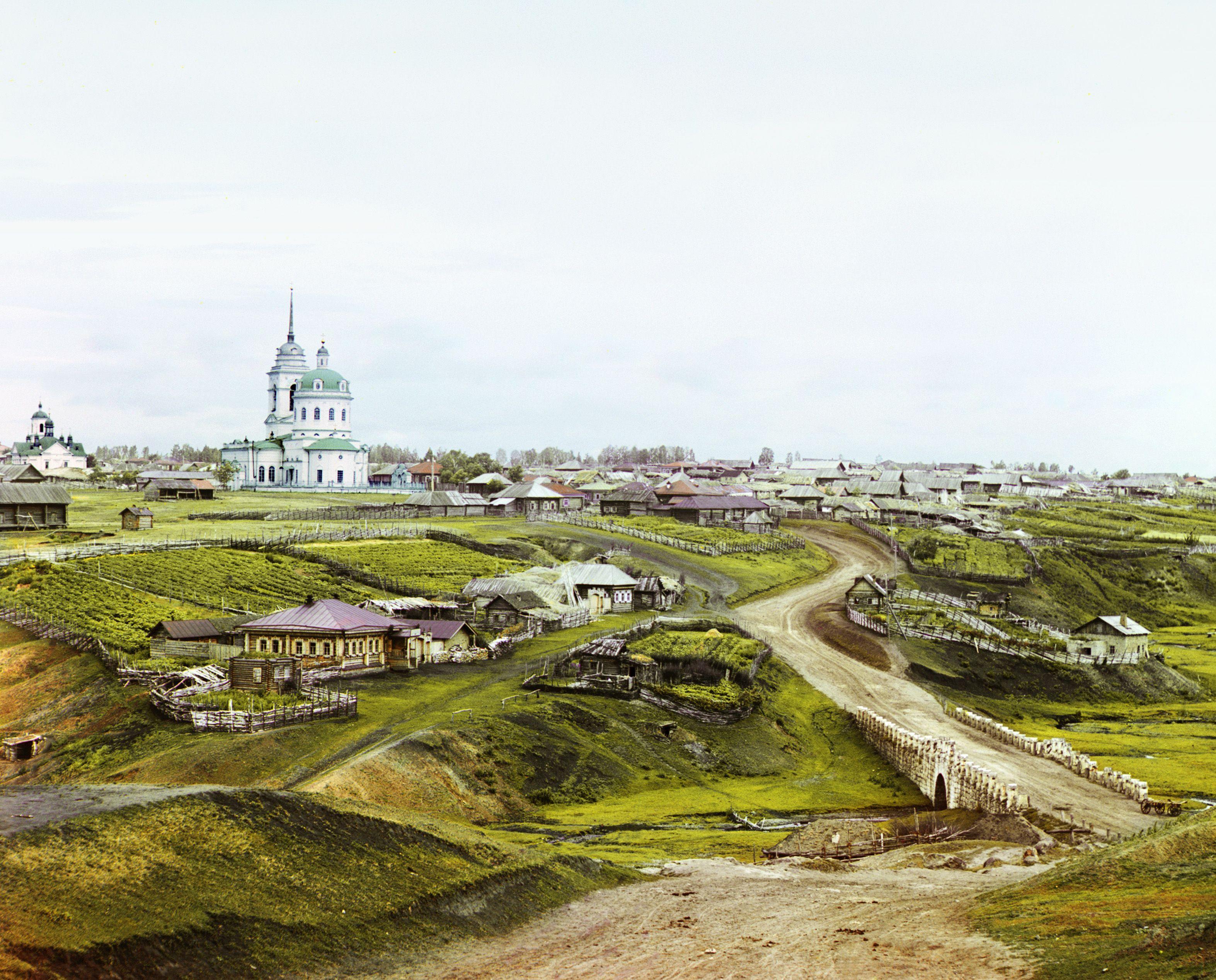 Village in the Russian Empire