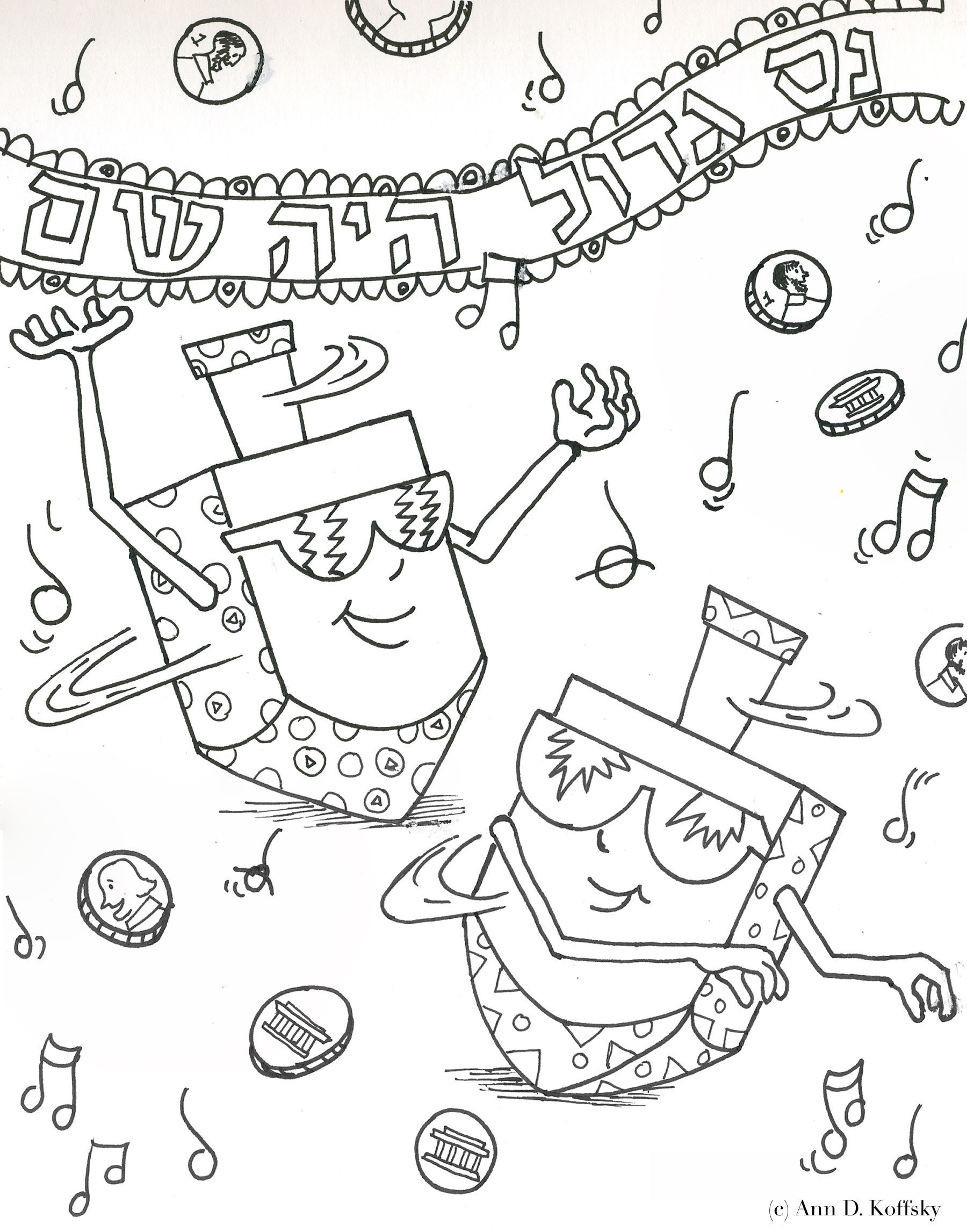 hanukkah symbols coloring pages - photo#36