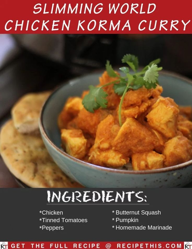 slimming world chicken korma curry in the slow cooker recipe this recipe korma slimming world chicken korma chicken korma pinterest
