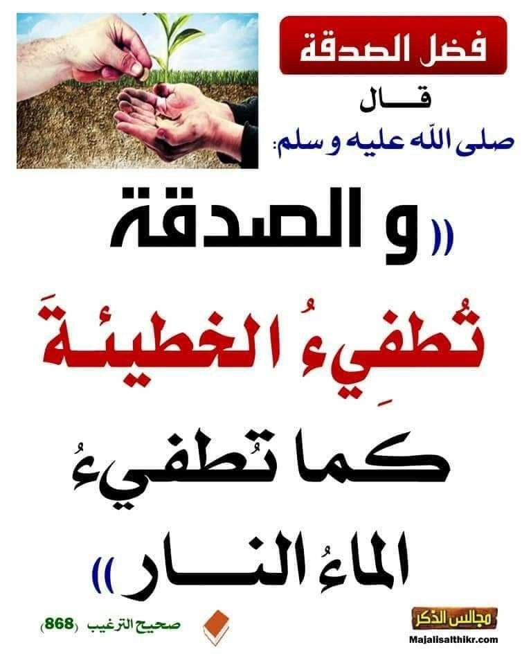 Pin By يحيى تركو On 2 6 فضل الصﻻة على النبي Landing Page Calligraphy Arabic Calligraphy
