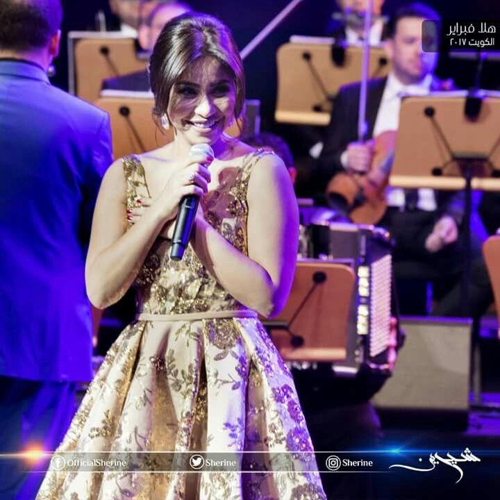 Sherine Abdel Wahab Fashion Gold Dress Fashion Celebrities