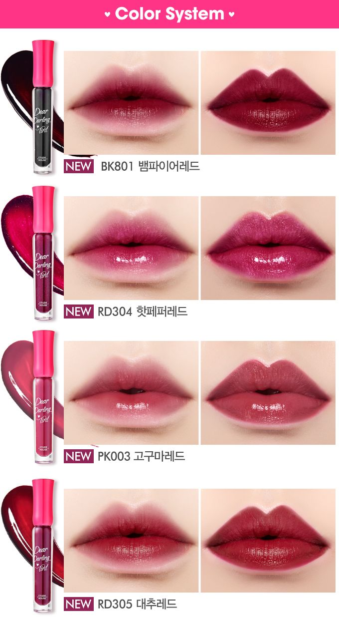 Etude House Dear Darling Water Gel Tint 4.5g New Color | Makeup ...