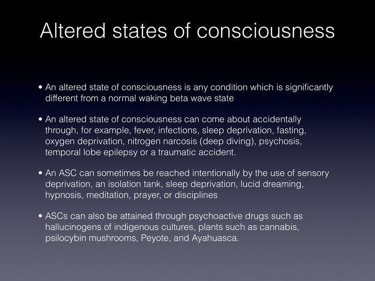 Altered State of Consciousness Trance | Altered states of