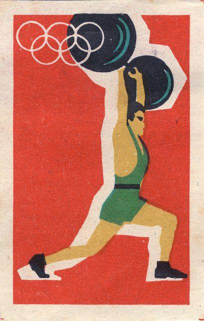 Постер тяжелая атлетика