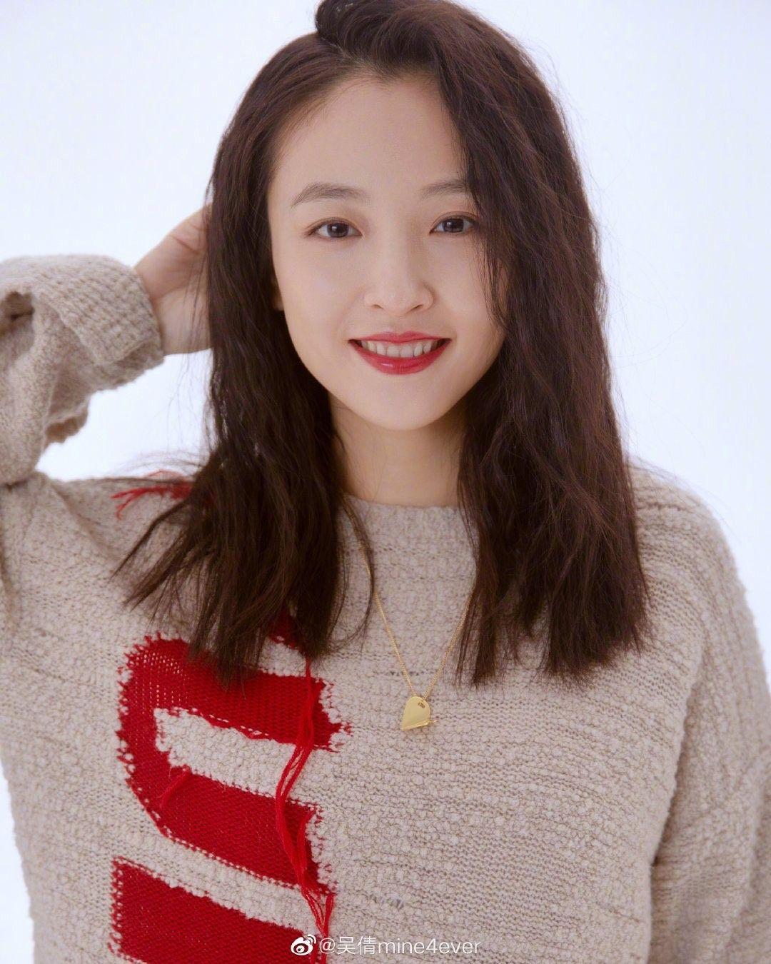 Actrices Coreanas pin de ching helenna en 吳倩 en 2020 (con imágenes)