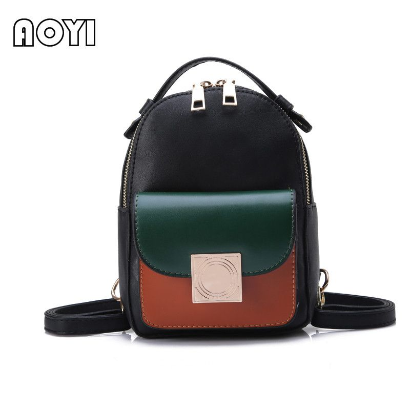AOYI PU Leather Women Backpack Fashion Korean Style Mini Backpack Ladies  Rucksack Solid Girls College School Bag Brand Designer 8d4fc28326036