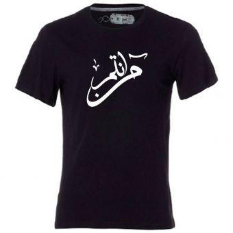 T-shirt Men Antoum ?