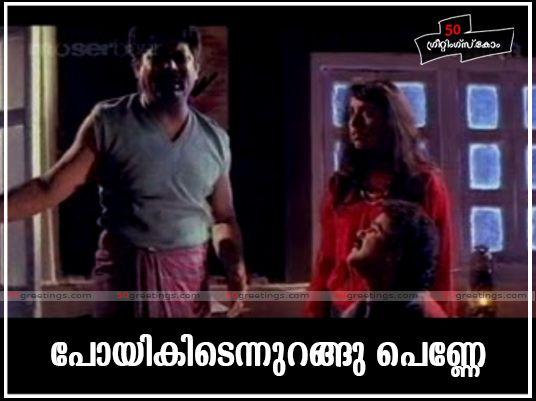 facebook photo ...