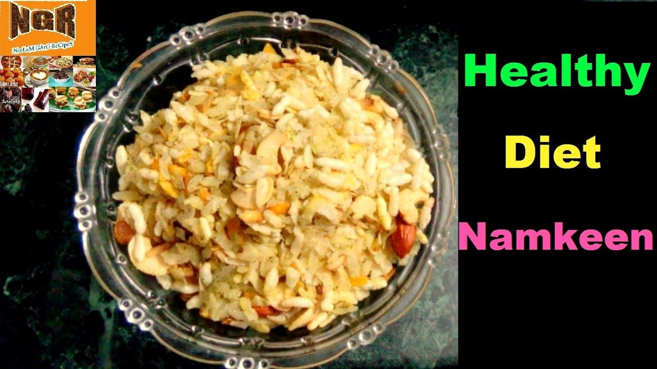 Healthy diet namkeen recipe in hindi quick and easy diet namkeen healthy diet namkeen recipe in hindi quick and easy diet namkeen forumfinder