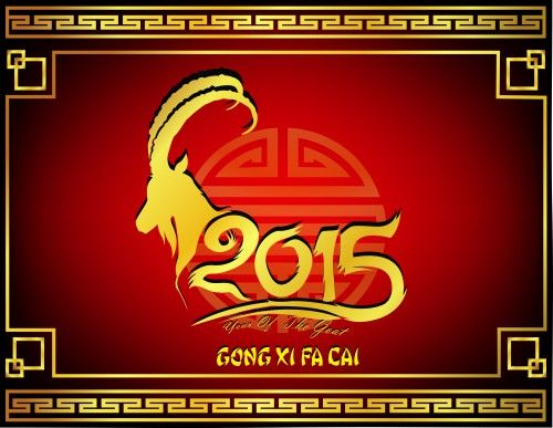 Chinese New Year Wallpaper for 2015 - Gong Xi Fa Cai ...