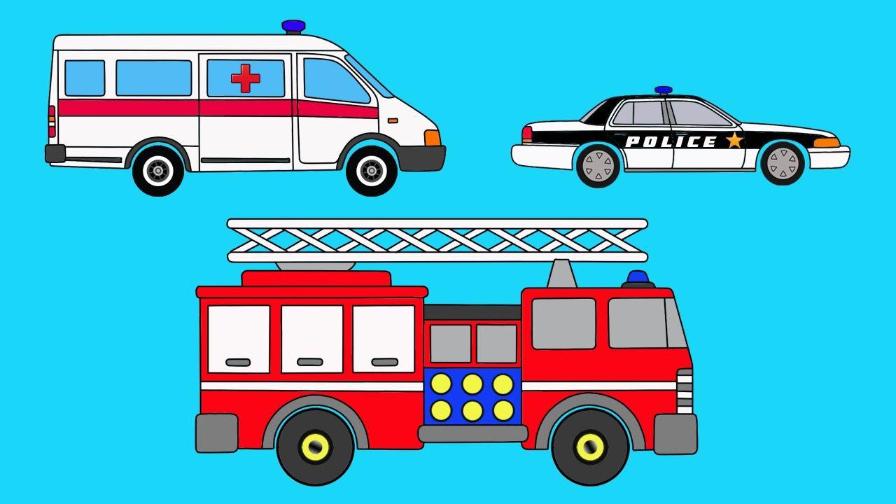 РАСКРАСКА. Машины Экстренных Служб. Пожарная машина ...