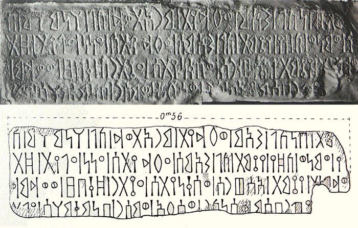Fragment of legal registration minea (M 317), coming from