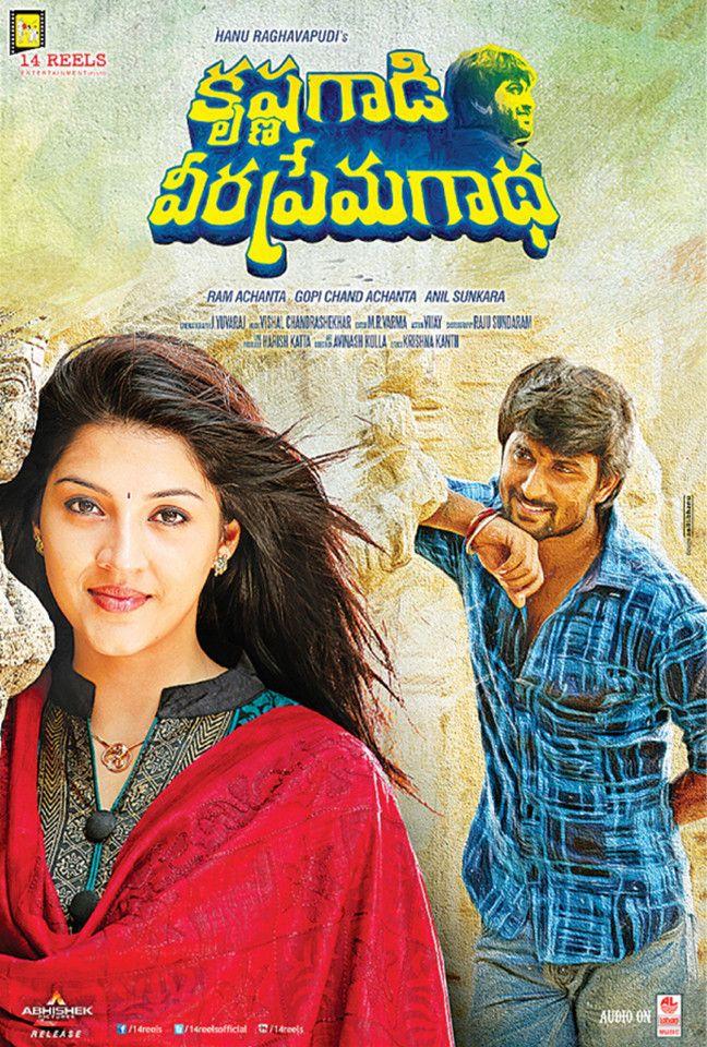 Krishna Gaadi Veera Prema Gaadha Full Hindi Movie in HD