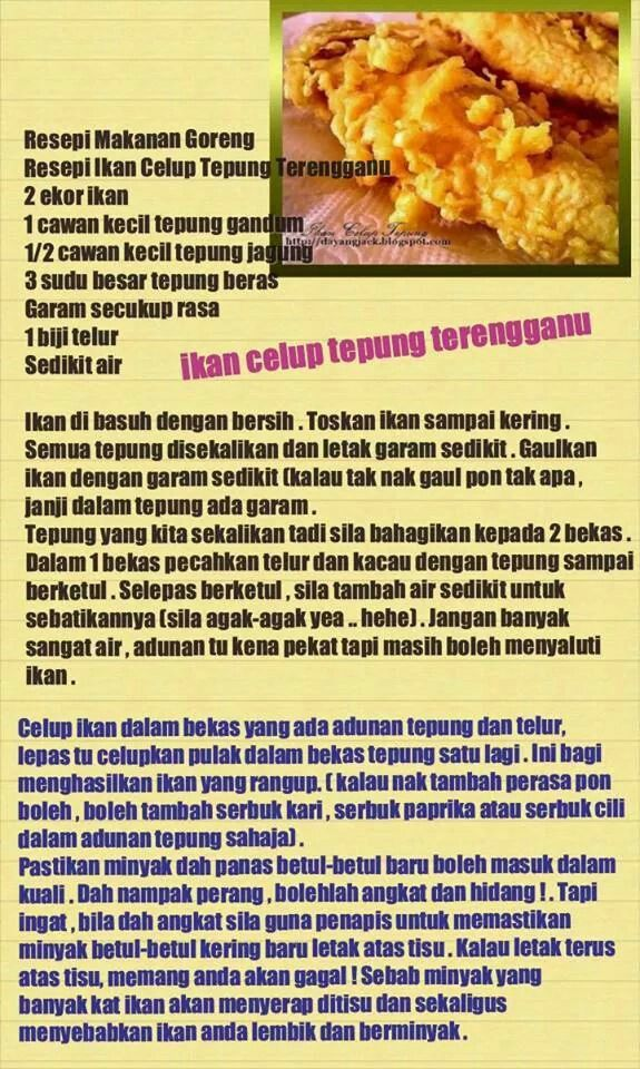 Ikan Celup Tepung Terengganu Recipes Cooking Recipes Savoury Dishes