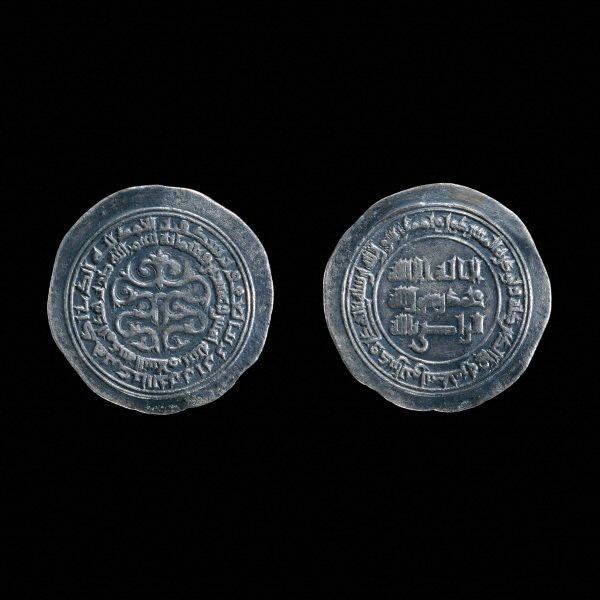 silver medaillon abbasid dynasty 325ad baghdad