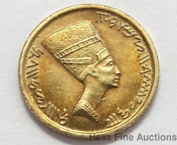 Tiny Genuine Egyptian Nefertiti Pyramids Gold Coin Coins