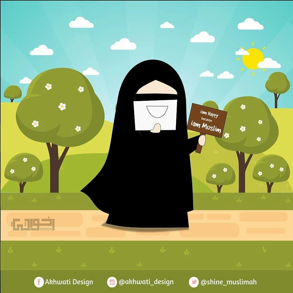 Gambar Kartun Oleh س Pada Muslim Anime