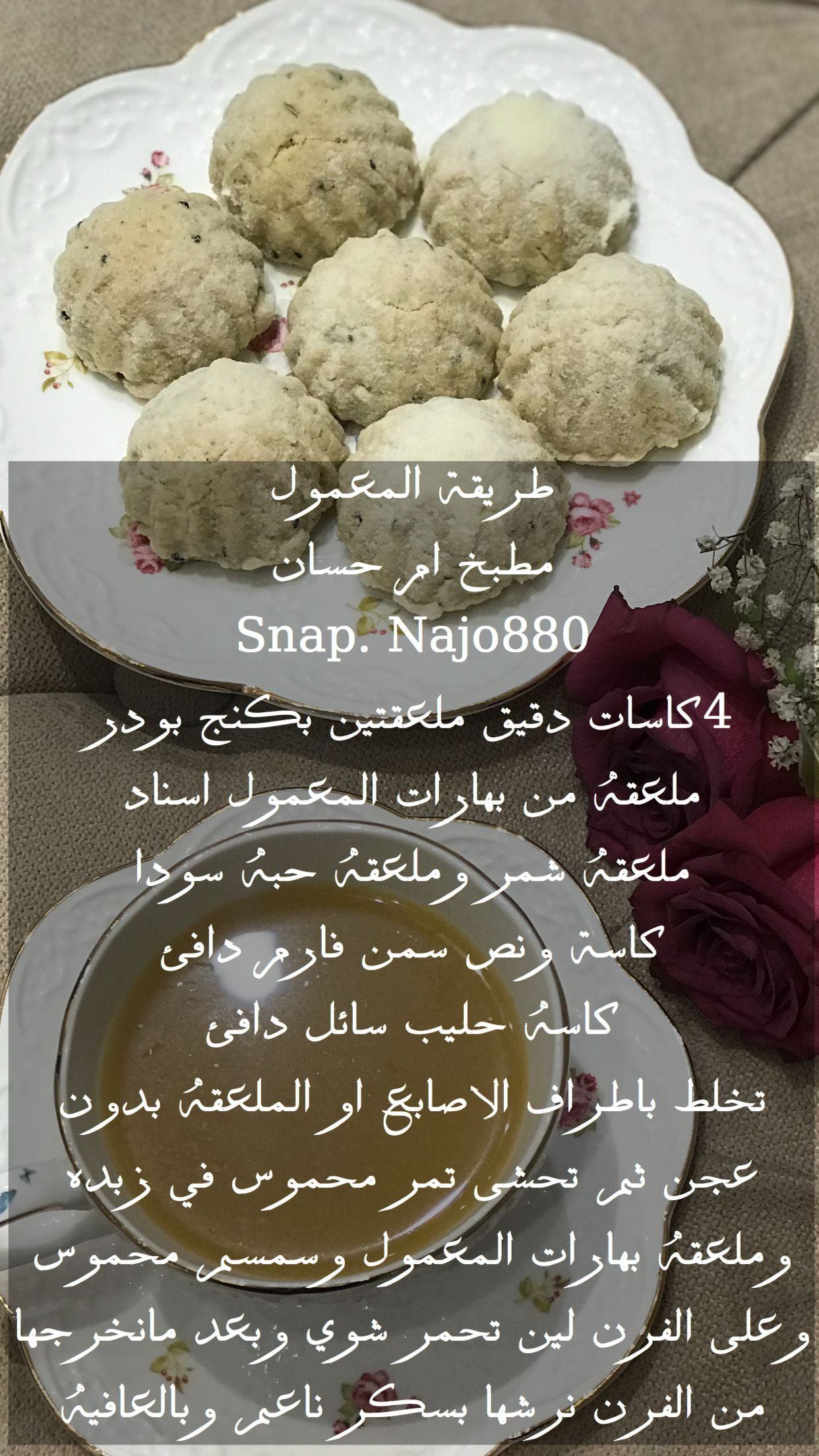 Pin By Najo880 On مطبخ ام حسان Desserts Breakfast Food
