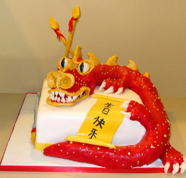 Chinese Dragon Cake Google Search Chinese Themed Parties - Birthday cake chinese style