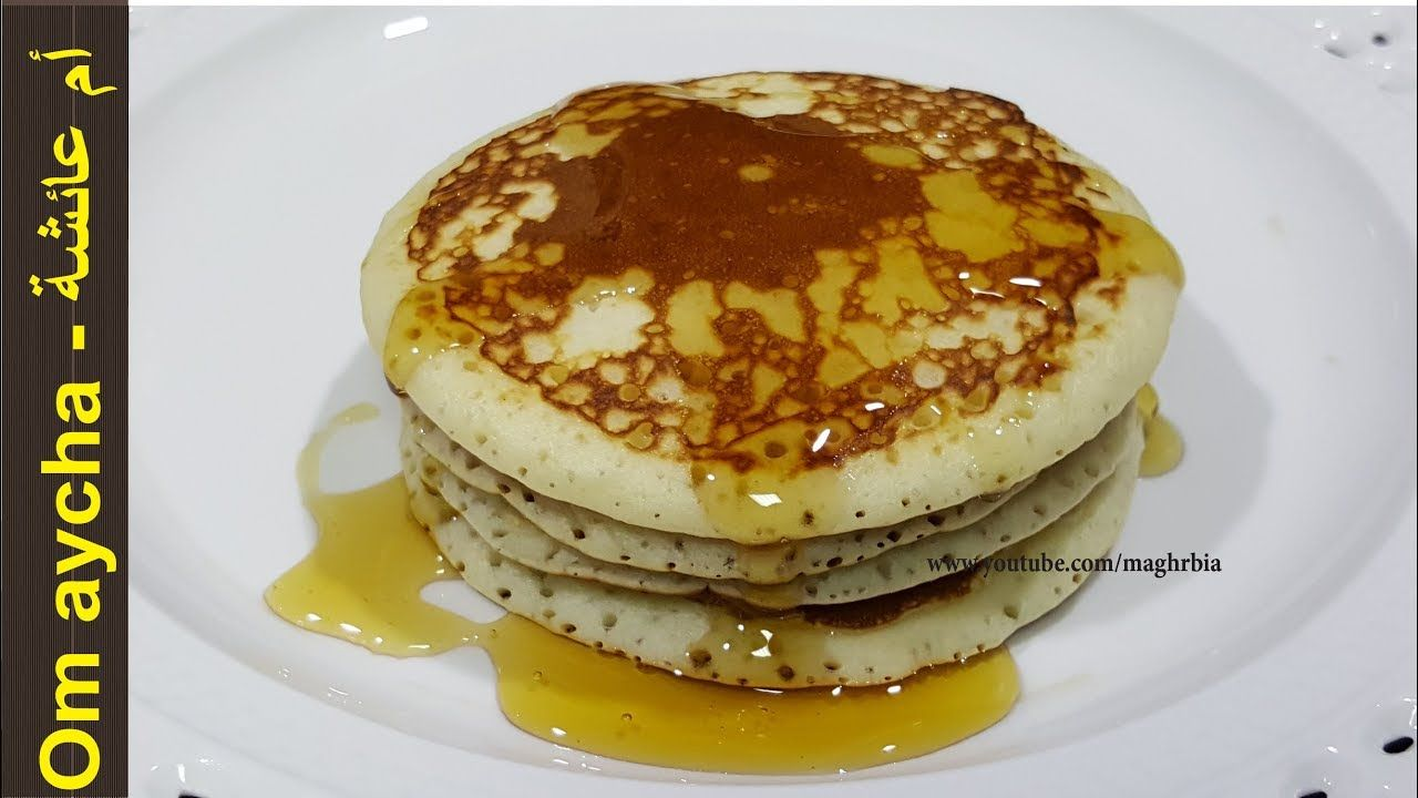 طريقة تحضير بانكيك سهل ولذيذ طريقة عمل بان كيك لذيذ جدا Food Breakfast Pancakes