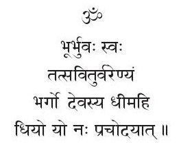 gayatri mantra - Google Search
