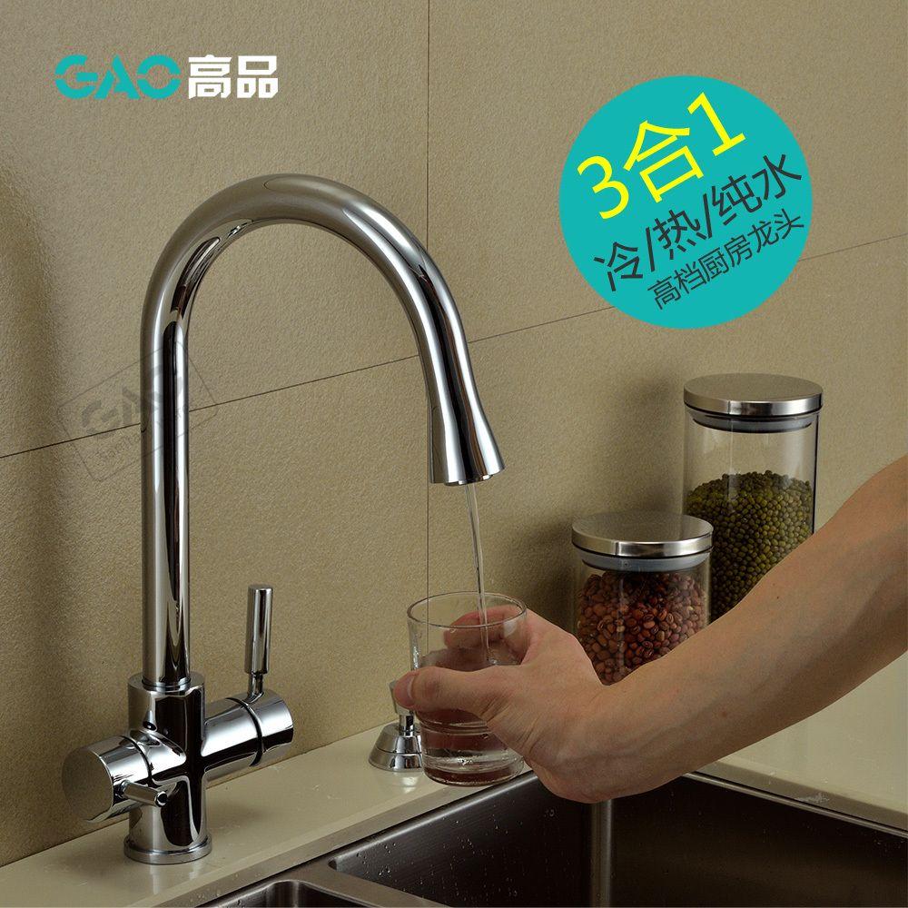 Free Shipping Soild Brass Lead-free Kitchen Faucet Mixer Drinking ...