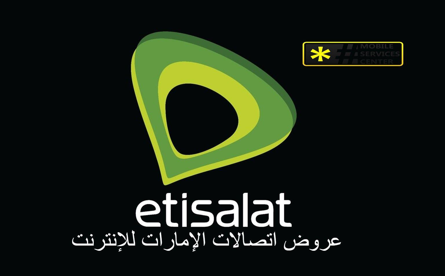Pin By Islam Hamed On Mix Company Logo Tech Company Logos Gaming Logos