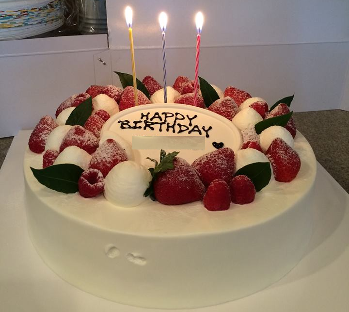 Superb Everyone Celebrates Birthdays But How Strawberry Birthday Cake Funny Birthday Cards Online Inifofree Goldxyz