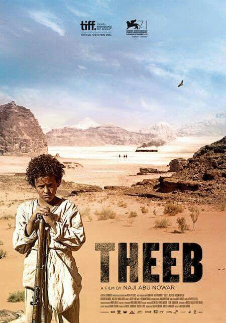 Theeb Jordinian Film To Ascars Yes Yes We Did It Full Movies Online Free Movie Posters Cinema Posters