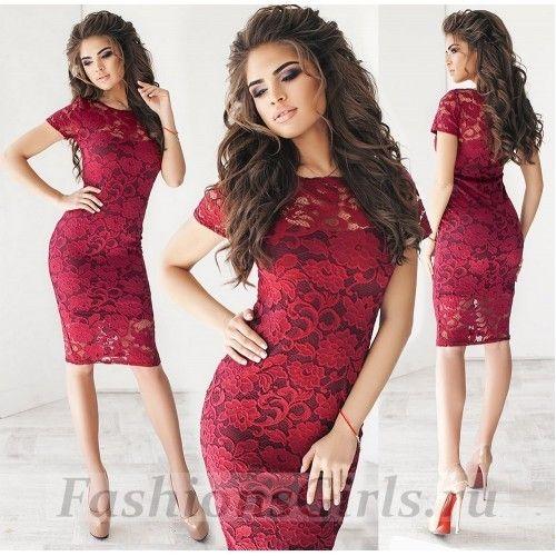 eacbe780834 Гипюровое платье с короткими рукавами