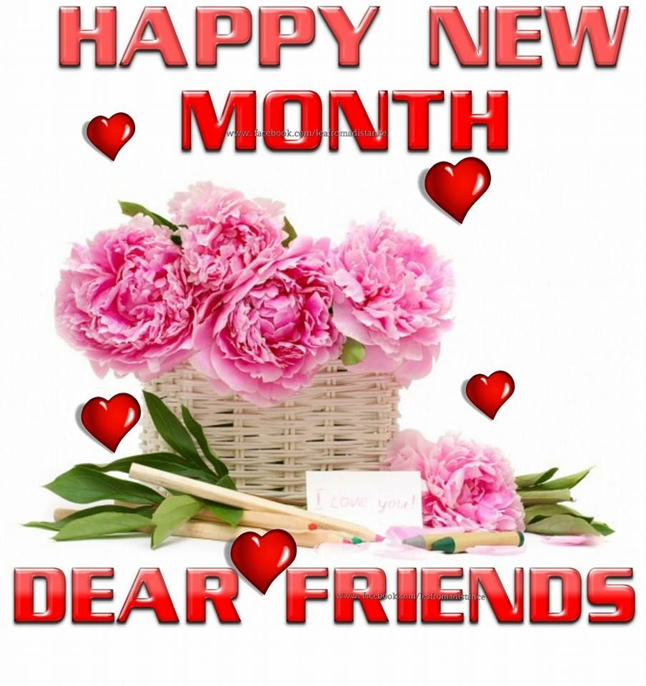 Happy New Month!! | Good morning