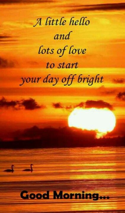 Good Morning Beautiful Hope You Slept Well My Sleep Was Ok
