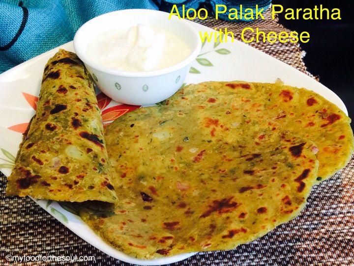 aloo palak paratha with cheese palak paratha indian food recipes food on hebbar s kitchen recipes laccha paratha id=23717