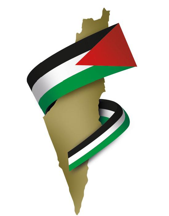 Pin By Rose On Palestine National Movement Palestine Liberation Organization Khartoum