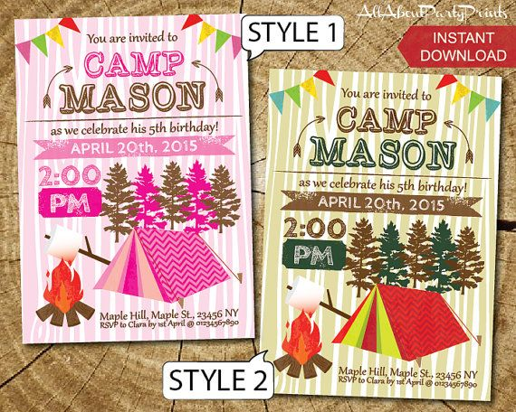 camping theme birthday party invitation by allaboutpartyprints - Camping Party Invitations