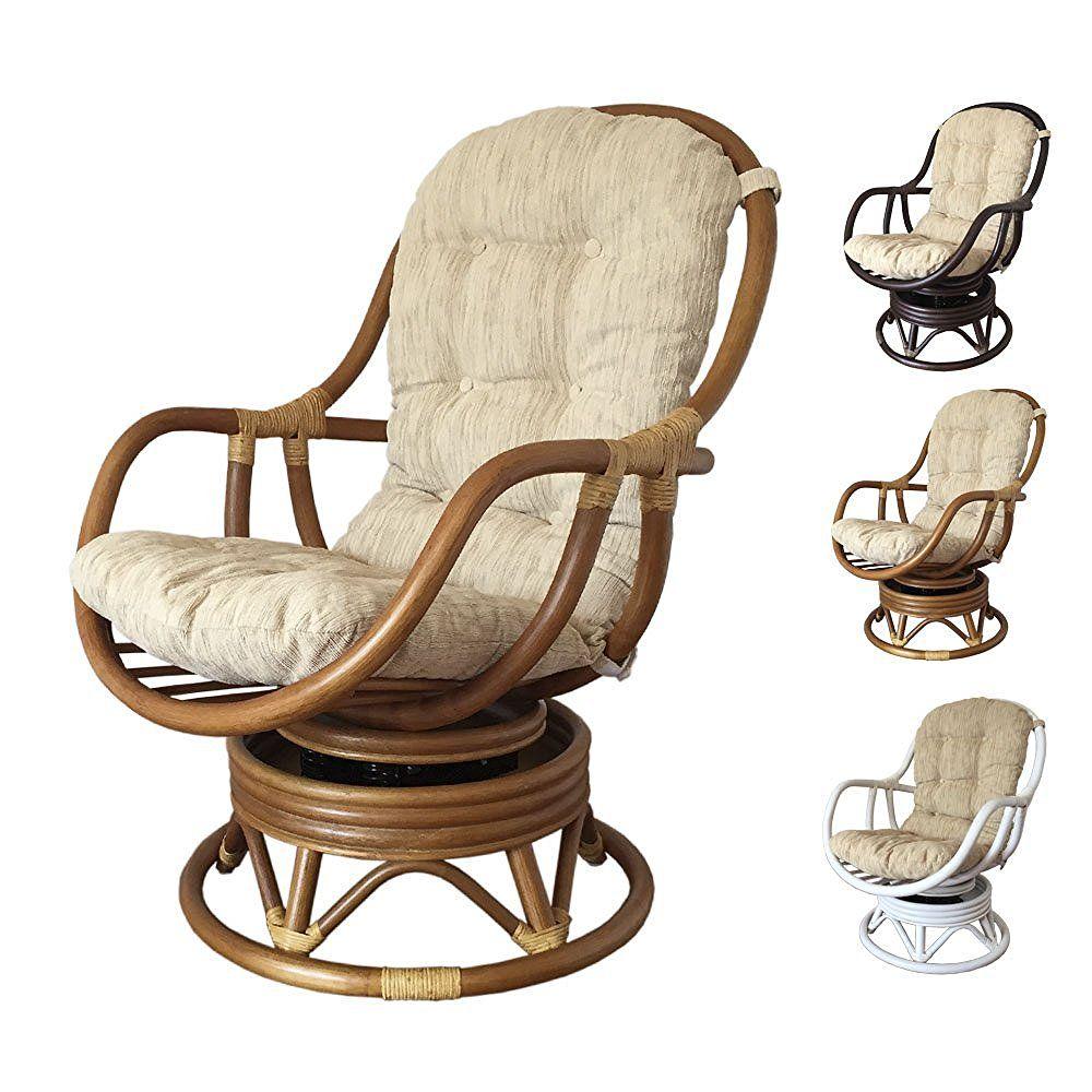 Rattan Swivel Rocking Chair Erick with Cushion