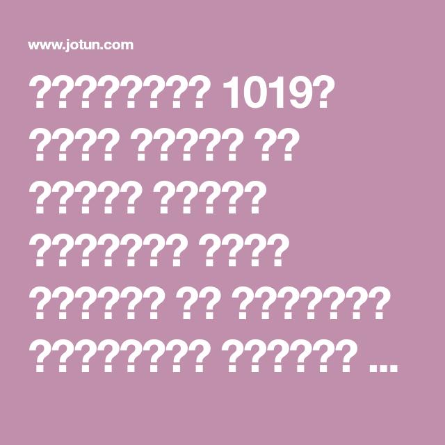 جوتاشيلد 1019 درجة مشتقة من اللون البيج الحيادي الذي يتناسق مع الألوان الترابية الأخرى لإطلالة رقيقة متوازنة Word Search Puzzle Words Signs