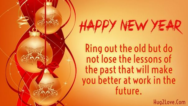 New Year 2017 Wishes For Employees And Coworkers Merry Christmas And Happy New Year Happy New Year Wallpaper Happy New Year Facebook