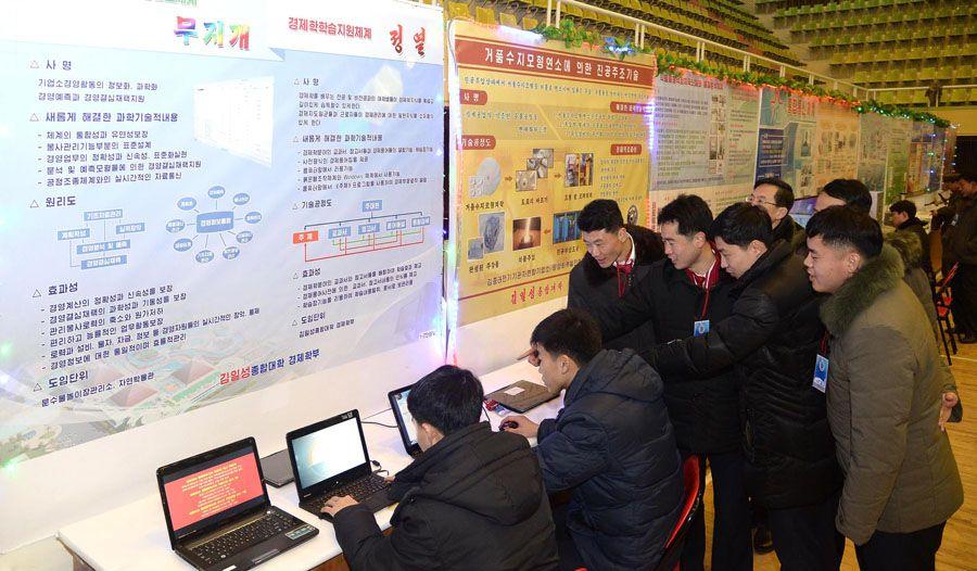 제32차 김일성종합대학 과학기술축전 개막