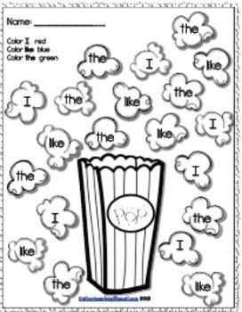 Kindergarten List Popcorn Sight Word Activities