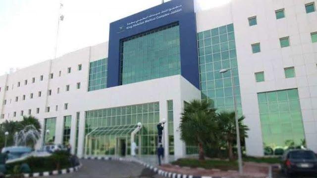 Pin By Saudi Expatriates Com On Saudi Arabia 2021 2020 Jeddah Communications Jobs Life