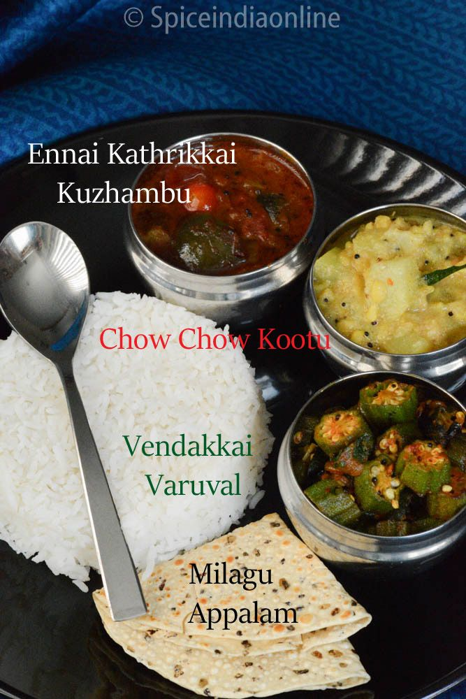 Lunch Dinner Menu 9 South Indian Vegetarian Lunch Menu Recipes Spiceindiaonline Indian Vegetarian Dinner Recipes Cooked Sushi Recipes Sushi Recipes Easy