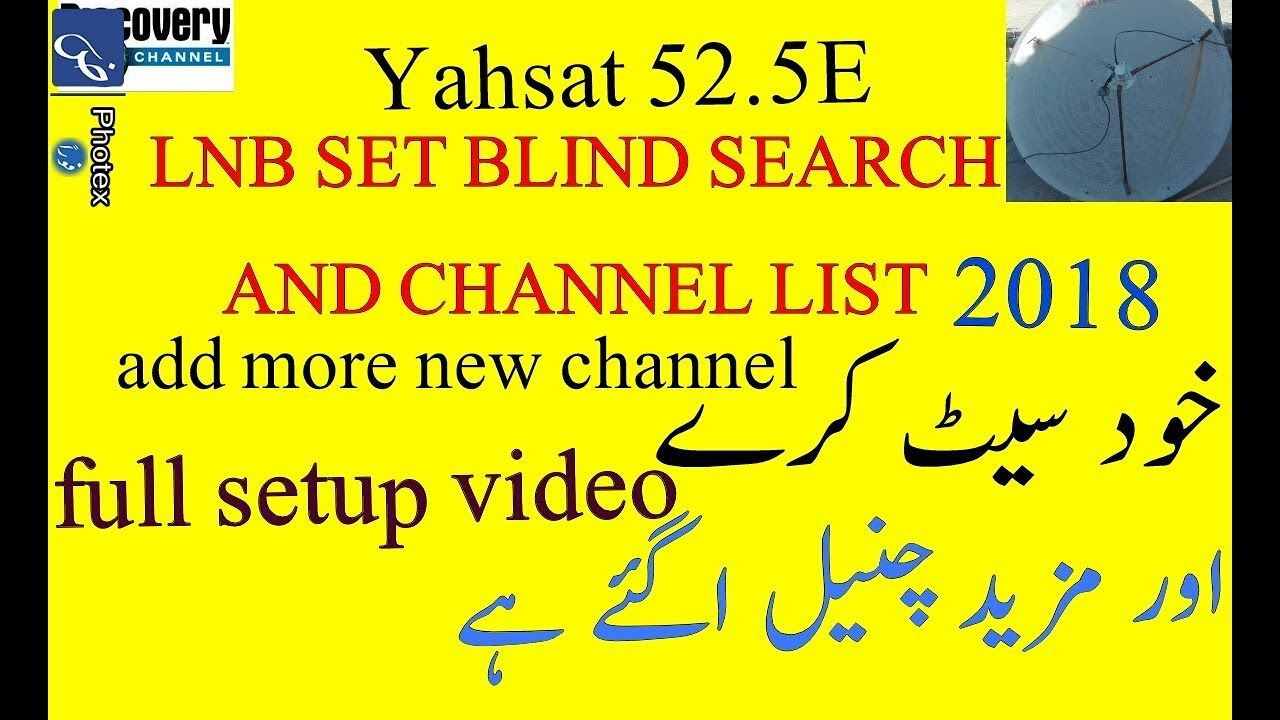 Yahsat 52 5e full satting search channel list 2018||free cccam Cline