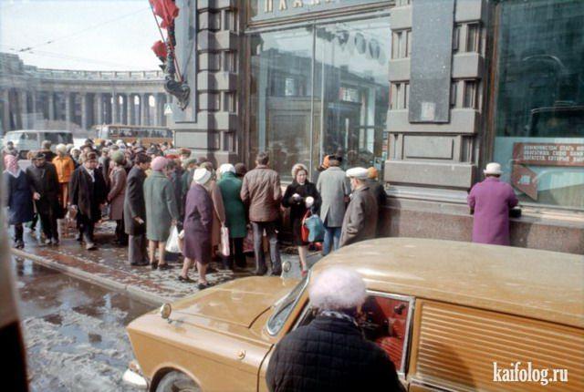 Фото из СССР (70 фото) | Советский союз, Самые смешные ...