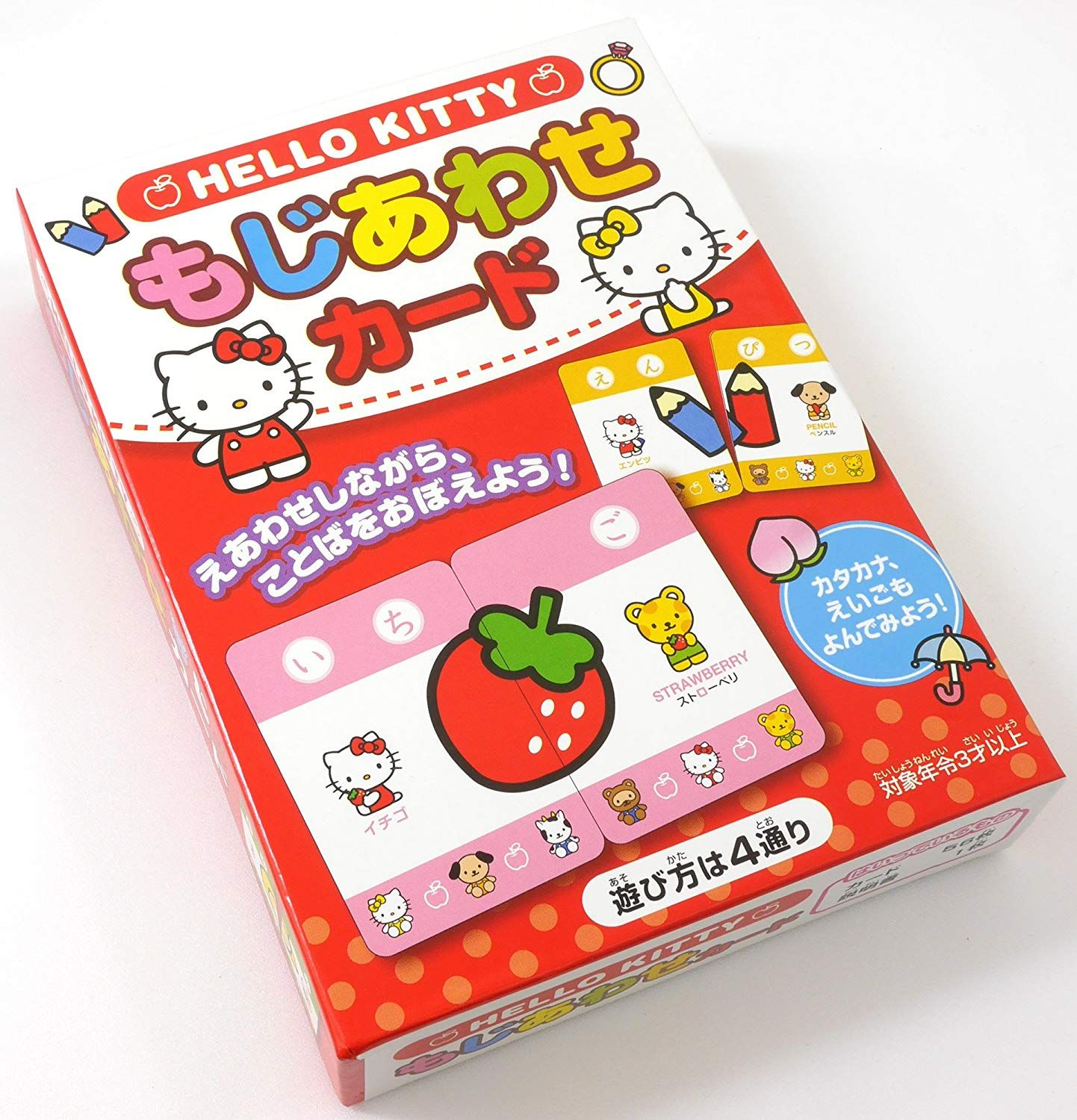 Sanrio Matching Cards Hello Kitty Kt Mac Continue To
